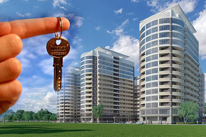 Картинки по запросу Продажа квартир